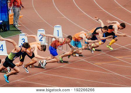 Chelyabinsk Russia - June 4 2017: sprinters runners men start running 100 metres during UrFO Championship in athletics