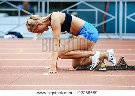 Chelyabinsk Russia - June 4 2017: ready start female athlete sprinter run 200 meters during UrFO Championship in athletics