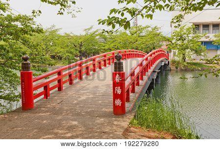 HIROSAKI JAPAN - MAY 23 2017: Shunyo-bashi Bridge of Hirosaki Castle Japan. Castle was erected by Tsugaru Nobuhira in 1611 designated National Historic Site in 1952