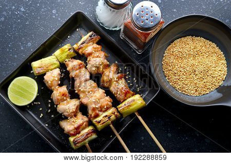 Japanese Chicken Grill  Yakitori.