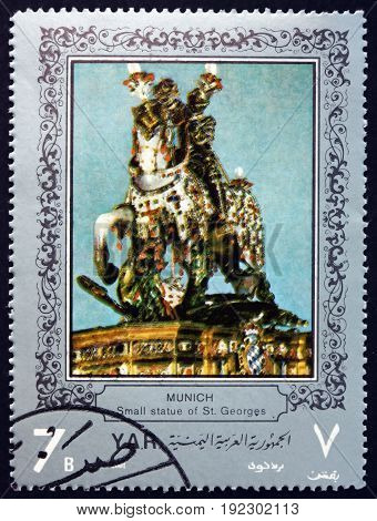 YEMEN - CIRCA 1972: a stamp printed in the Yemen Arab Republic shows Small Statue of St. Georges circa 1972
