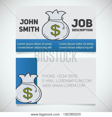 Business card print template with money bag logo. Banker. Accountant. Stationery design concept. Vector illustration