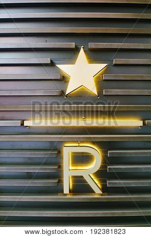 SEOUL, SOUTH KOREA - CIRCA MAY, 2017: close up shot of Starbucks Reserve sign. Starbucks Corporation is an American coffee company and coffeehouse chain.