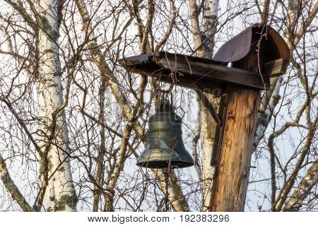 Russian church bell in the village of Palcevo, Russia. From Pyatnitsky convent. Bologoye district, Tver region.