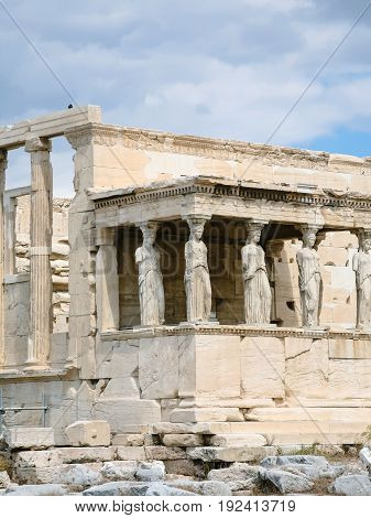 View Of The Porch Of The Caryatids In Athens City