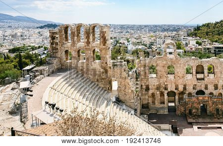 View Of Odeon Of Herodes Atticus Stone Theatre