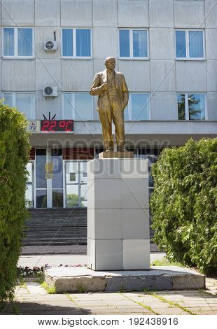 Balakhna Russia - June 18 2017: In Russia there are a lot of monuments to the leader of revolution. Statue of Lenin in front of the administration of the city of Balakhna