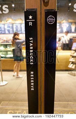 SEOUL, SOUTH KOREA - CIRCA MAY, 2017: Starbucks coffee shop in Seoul. Starbucks Corporation is an American coffee company and coffeehouse chain.