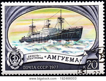 UKRAINE - CIRCA 2017: A postage stamp printed in USSR shows Icebreaker Amguema from the series National icebreaker fleet circa 1977