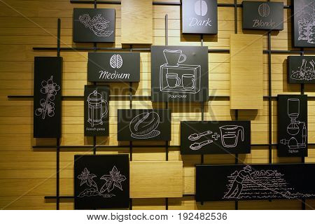 SEOUL, SOUTH KOREA - CIRCA MAY, 2017: inside Starbucks coffee shop in Seoul. Starbucks Corporation is an American coffee company and coffeehouse chain.