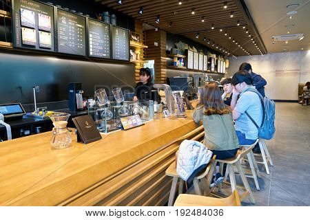 SEOUL, SOUTH KOREA - CIRCA MAY, 2017: inside Starbucks Reserve in Seoul. Starbucks Corporation is an American coffee company and coffeehouse chain.