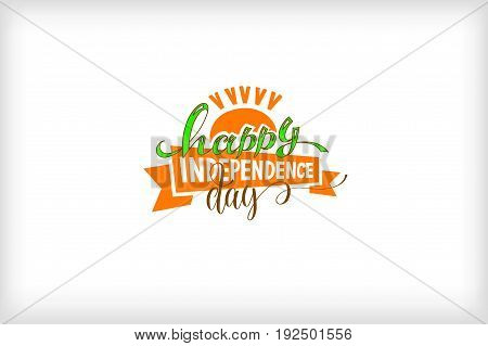 happy independence day of india logo design, holiday label vector illustration