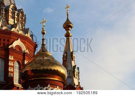 Golden Dome Of The Orthodox Church In Central Russia