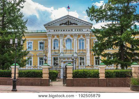 The Building District Court In Zentr Nizhny Novgorod