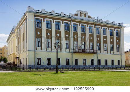 Building Of The Treasury In Center Nizhny Novgorod
