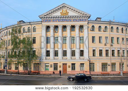 KIEV, UKRAINE - MAY 1, 2011: This is the National University which is one of the prestigious higher educational institutions of the country.
