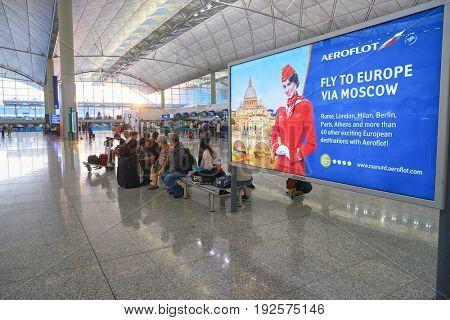 HONG KONG - CIRCA SEPTEMBER, 2016: Aeroflot advertisement at Hong Kong International Airport.