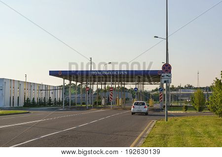 Sochi Krasnodar Krai Russia - June 08.2017: Car passing a checkpoint with the words