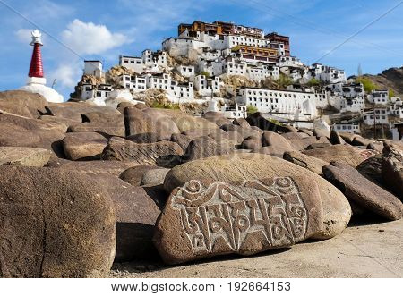Mani stones in front of Thiksey Monastery inscribed with the six syllabled mantra of Avalokiteshvara