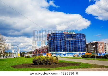 Minsk Belarus - May 11; 2017: shopping center