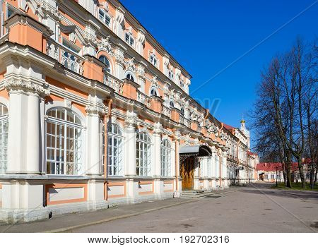 Holy Trinity Alexander Nevsky Lavra. Metropolitan Corps (was built in years 1756-1764) Saint Petersburg Russia