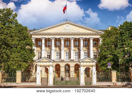 Smolny Institute the Government of St. Petersburg Russia