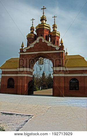 Christian church as place of worship located in Ukraine city Zaporozhye
