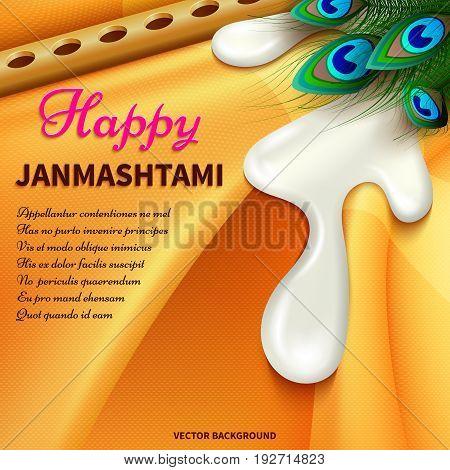 Holiday Symbols Krishna Janmashtami.Festive fabric, yoghurt, peacock feather, flute  Vector illustration
