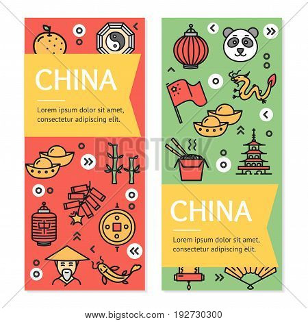 China Asian Country Travel Flyer Banner Placard Vertical Set Discover Service Business. Vector illustration