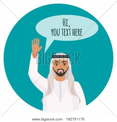 Arabi man with beard in traditional clothing says hi and waves hand inside turquoise circle isolated vector illustration on white background.