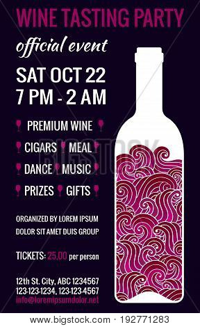 Wine tasting party flyer. Stylized bottle of red drink with swirls inside. Degustation invitation. EPS 10 vector design template.