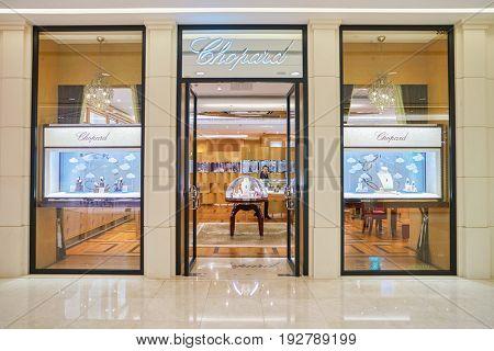 HONG KONG - CIRCA SEPTEMBER, 2016: Chopard store at a shopping center in Hong Kong. Chopard is a Swiss watchmaker and jewellery maker
