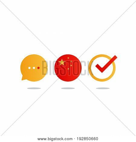 Chinese language class concept icon set and flag logo, language exchange program, forum and international communication sign. Flat design vector illustration