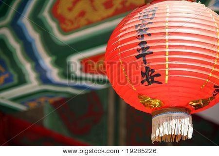 Lanterna chinesa de proteger as famílias