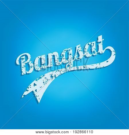 Bangsat - Indonesian language cursive curse taunt word vector