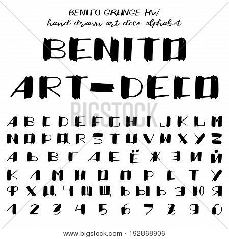 Hand drawn alphabet written brush font in art-deco style: capital latin and cyrillic letters and numbers. Vector illustration