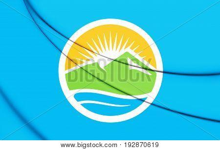 Provo,_utah_city_flag [преобразованный]