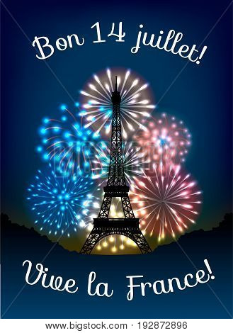 Bastille day fireworks in colors of french flag and silhouette of eiffel tower