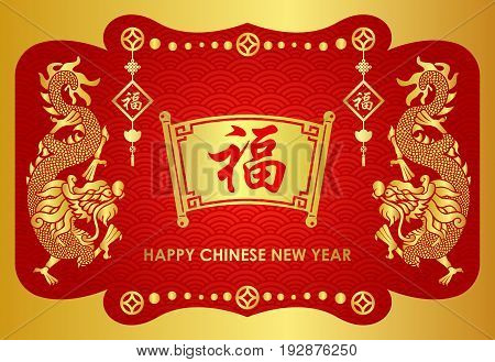 Happy Chinese new year card is Twins Gold china dragon and Chinese word mean good fortune vector design