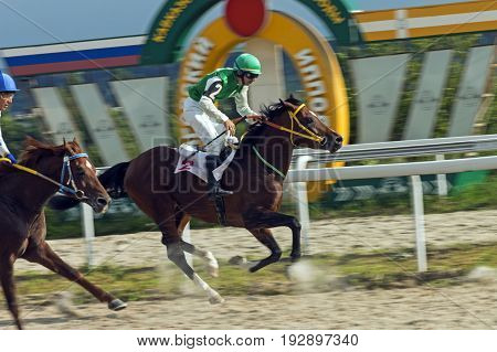 PYATIGORSK,RUSSIA-JUNE 25,2017:Finish horse race for the traditional prize of the Sprinterski - the oldest and the largest racecourses in Russia,in Pyatigorsk.