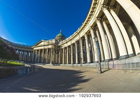 View Kazan Cathedral In Saint Petersburg Blue Sky Morning.