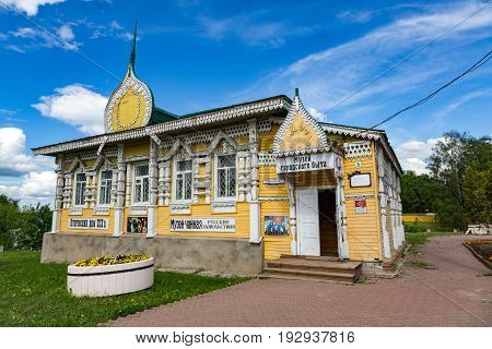 Museum Of Urban Life In Uglich, Russia