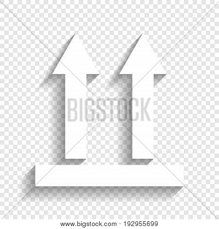 Logistic sign of arrows. Vector. White icon with soft shadow on transparent background.