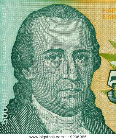 YUGOSLAVIA - CIRCA 1993: Dositheus Obradovic on 500000 Dinara 1993 Banknote from Yugoslavia. Serb author, philosopher and linguist.