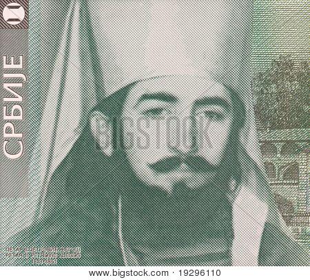 YUGOSLAVIA - CIRCA 2000: Petar II Petrovic on 20 Dinara 2000 Banknote from Yugoslavia. Serbian poet,  orthodox prince-bishop of Montenegro and ruler.