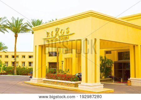 Sharm El Sheikh, Egypt - April 13, 2017: The main entrance to luxury five star hotel RIXOS SEAGATE SHARM at Sharm El Sheikh, Egypt on April 13, 2017