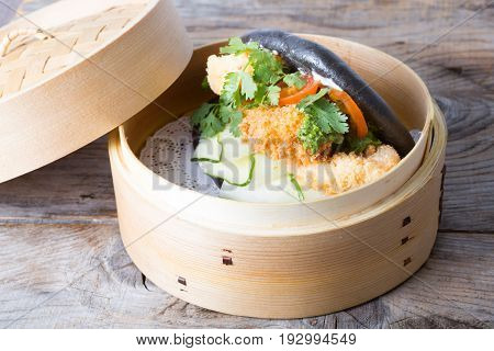 Chinese steamed bread stuffed with meat and vegetables