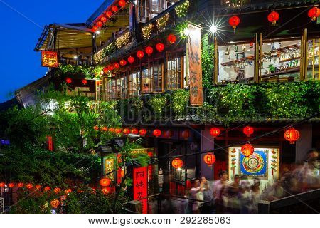 Jiufen, Taiwan - November 7, 2018: Dusk View Of The Famous Old Teahouse Decorated With Chinese Lante