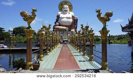 Plai Laem Temple Complex On Koh Samui