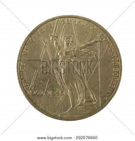 1 Russian Ruble Coin Obverse Isolated On White Background